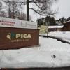 厳寒期でも快適に過ごせるキャンプ場 | PICA山中湖ヴィレッジ
