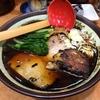 【今週のラーメン1938】 香煎麺処 焦がし屋 (川崎・鹿島田) 恋焦がし醤油らーめん
