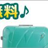 喫茶 市鉄沿線 / 札幌市中央区南6条西14丁目 稲川マンション 1F