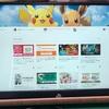 【購入レビュー】kksmart 13.3インチ モバイルモニター【写真多め】