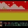 「星のカービィ25周年」公式ツイッターアカウント開設!