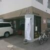 凡の風 / 札幌市中央区南8条西15丁目 ブランノワールAMJ815 1F