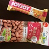 スーパーで買える糖質10g以下のオヤツ達!