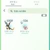 スペシャルウィークエンド1日目()()