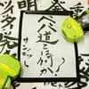 【カパル貯金箱商品化決定!】「ペパ道」とは、何なのか。【プレゼント企画詳細も!】