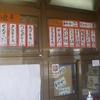 [20/06/06]「パーラーわかば」の「焼肉丼」 450円 #LocalGuides