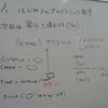 プログラミング教室 悩んで考えただけプログラミング力 Upしています!