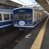 伊豆箱根鉄道 駿豆線 3000系 3501編成