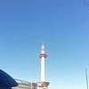 京都駅近くブラブラして「スーパードライルネサンス」で夕方から飲み会。ここやっぱ好き!!おススメ!!