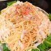 【1食90円】大根ダイエット明太子サラスパの簡単レシピ