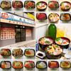 【オススメ5店】武蔵小杉・元住吉・新丸子(神奈川)にある海鮮丼が人気のお店