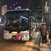 高速バス乗車記録 名神ハイウェイバス名古屋→大阪