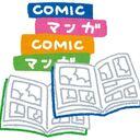 Do whatever one likes 漫画・小説・アニメ・映画