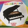 娘のハーフバースデーのプレゼントにKAWAIのミニピアノを購入しました♪気になる音色と娘の反応。