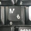 キーボード文字消えをシールで再生