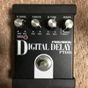 20170315 Playtech Digital Delay
