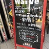 21.08.01 Waive 2Øth Anniversary Again #1 GIGS「The Land of Beginings-新宿-」@新宿BLAZE