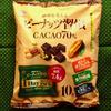 甘さ控えめなピーチョコ。不二家「ピーナッツ習慣カカオ70%」を購入。食べてみた感想を書きました