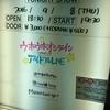 9月8日(木)と9月11日(日)のこと 両日@新宿ロフト(maison book girl、生ハムと焼うどん、ロリータ18号、GO BANG'S)