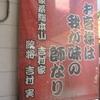 横浜観光で外せない、外さないお店