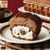 この品質でこの価格!バレンタインの評判 | ワッフルセットチョコレートケーキチョコショコラナッツがおすすめ~!スイーツ