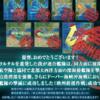 【艦これ】ルイージ2隻目をもとめる男達へ・・・【2017夏イベント】