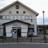 北海道・東北JRの旅(12日め)米坂線・奥羽本線・左沢線・北上線