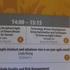 Agile Conference への登壇方法