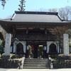 秩父駅周辺散策 『歩いて札所を巡る』