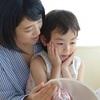 表紙がイケメン過ぎてママのほうがハマります。マンガで学ぶ!「日本の歴史」