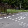その234:荒木商店【気まぐれ福岡/飯塚市】