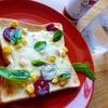 カルパスとコーンのピザトースト【朝食レシピ】
