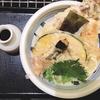 【食べログ】太くて喉越しの良い麺が魅力!関西の高評価うどん3店舗をご紹介します!