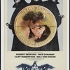「コンドル」70年代のエスピオナージスリラー、見所はマックス・フォン・シドーの演技とデイブ・グルーシンの音楽