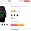 【速報】aliexpressで注文してた高級腕時計届く【320円】