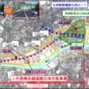 長崎県 JR長崎本線(長崎駅から浦上駅間)の高架化に伴い4か所の踏切が除却