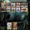 Dominion Online 対戦録 193