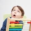 小学校受験~数の構成を学ぶ~早生まれの我が子に数の構成を教えるのに役立った教材【再編集】