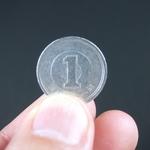 1円を作るのには1円以上かかる。