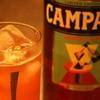 『スプモーニ』イタリア生まれの爽やかなロングカクテル。赤橙色が美しい。