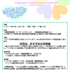誰でも歓迎の読書会「YA*cafe」参加者募集中 4月14日(日)午前10時 池袋 「おすすめ本」特集