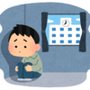 二次障がいって何?【発達障がい 学習塾】ふぉるすりーる活動ブログ R2.1.6②