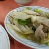 中華 大元 肉ネギ炒め
