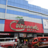 【コロネード・モール】フィリピン/セブシティ