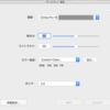iMacの移行作業で未だ格闘中…w
