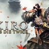 ゲーム紹介・感想・レビュー「SEKIRO: SHADOWS DIE TWICE」一瞬の油断が命取りの剣戟アクション