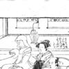 """桃太郎「十万石と嫁、ゲットだぜ!ヾ(๑╹◡╹)ノ""""」 ~『桃太郎一代記』その25~"""