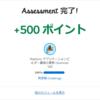 Salesforce Trailhead モジュール:Platform アプリケーションビルダー資格の更新 (Summer '18)