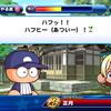 【選手作成】サクスペ「強化海堂学園高校 捕手作成① アニータを使いたかっただけのお話」