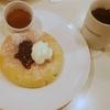 わざわざ食べに行きたい! 京都 松之助 の アップルパイ と パンケーキ ~代官山店も~
